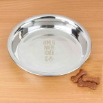Home Is Where...Engraved Dog Bowl