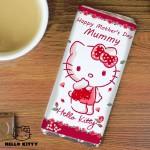 Hello Kitty Cherry Bloom Chocolate Bar