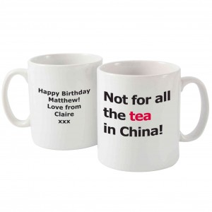 Tea In China Slogan Mug