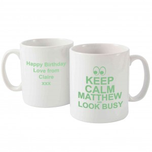 Keep Calm Look Busy Mug