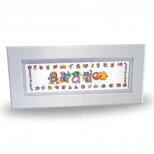 Bang On The Door Animal Alphabet Girls Name Frame